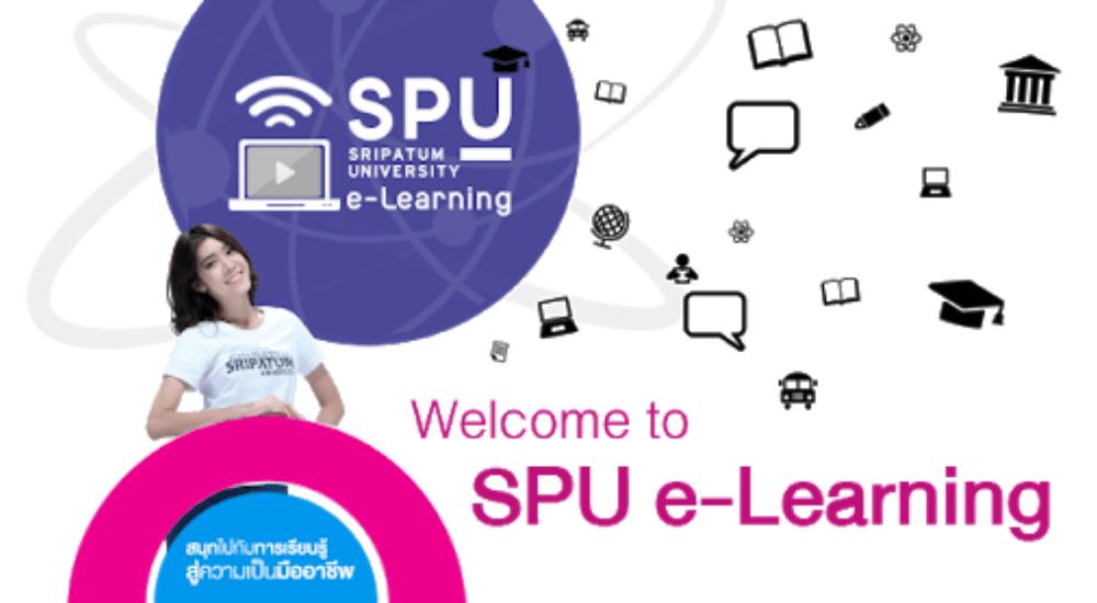 eLearning SPU