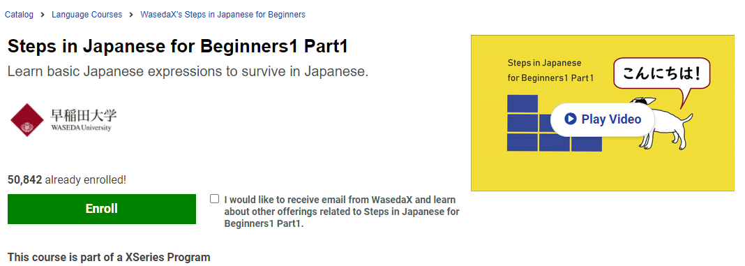 Japanese Courses and Training
