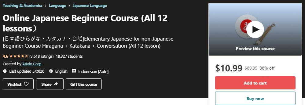 Online Japanese Beginner Course (All 12 lessons)